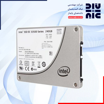 هارد سرور Intel SSD DC S3500