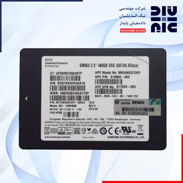 HP 480GB 6G SATA SSD