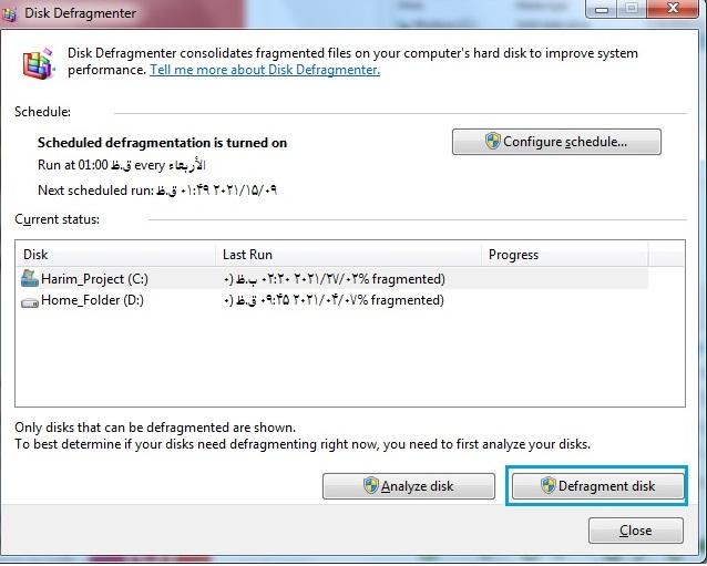 فضای هارد دیسک خود را بهینه کنید.